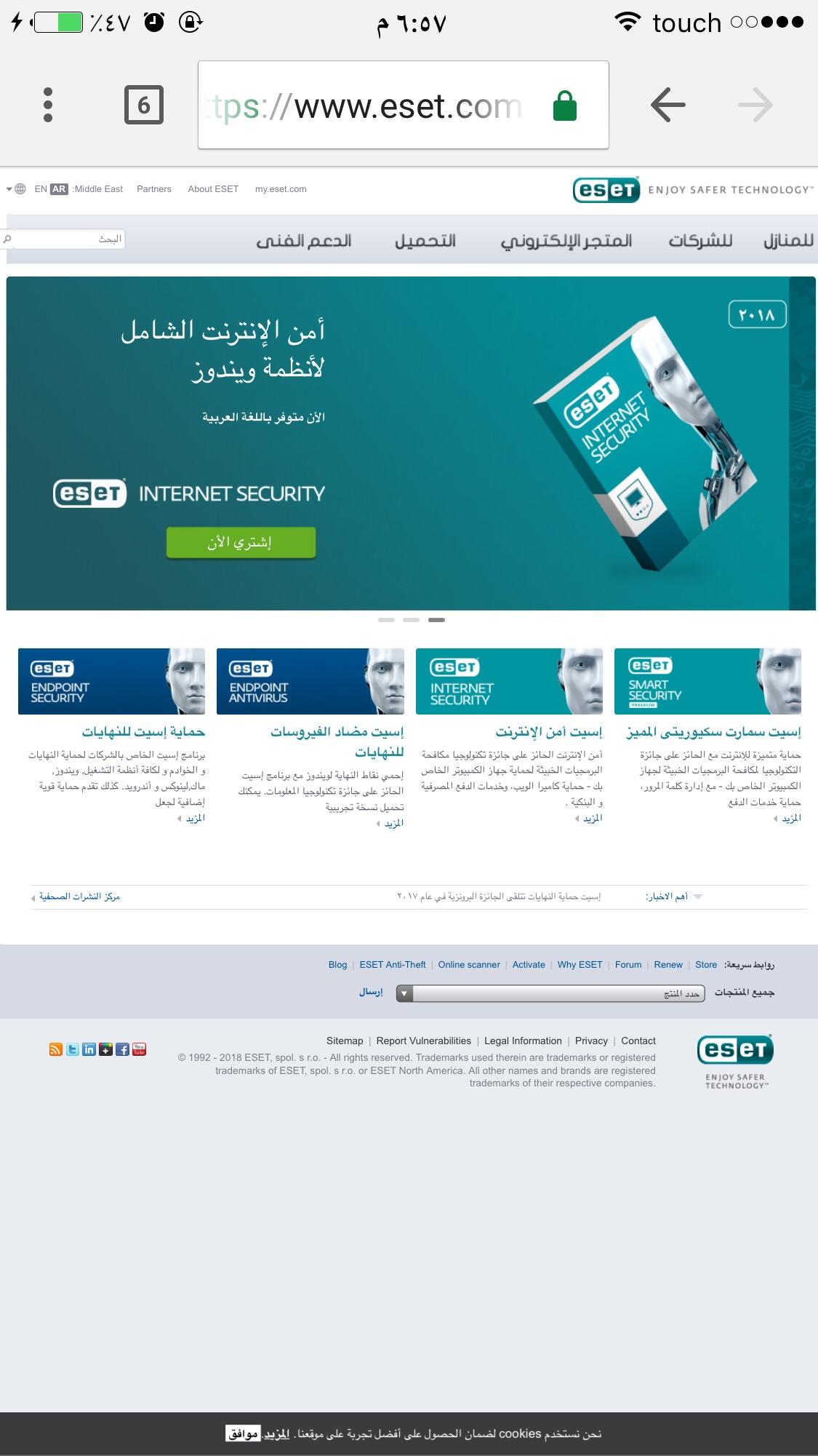 Bahrain Pavilion / Guide eset smart security 12 license key pefelie