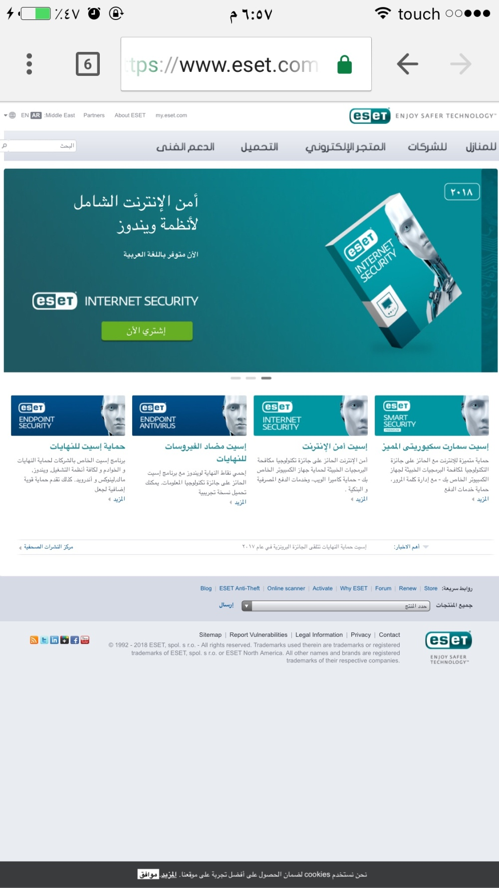 eset smart security premium antivirus 9 10 11 keys